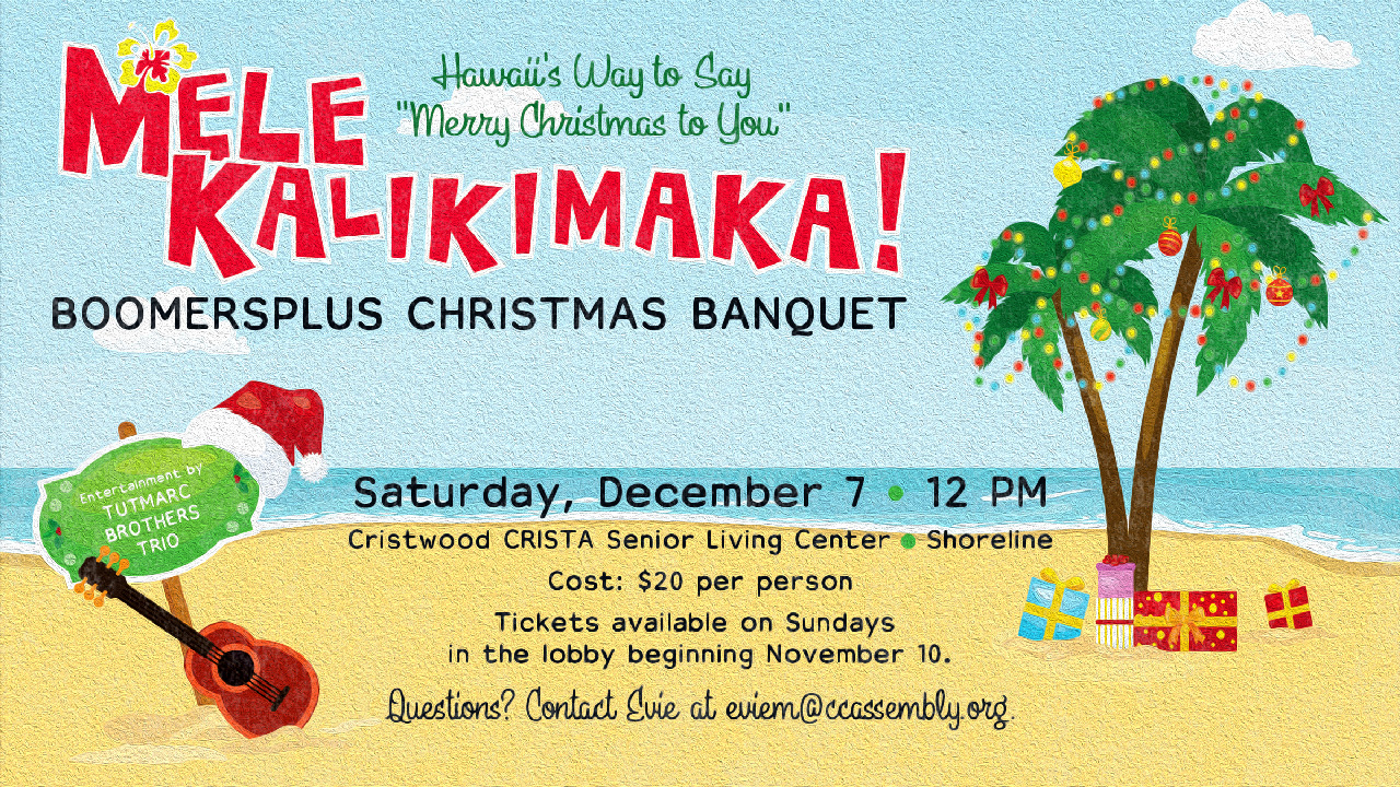 Mele Kalikimaka! It's Christmas Time!